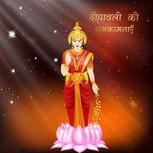 Illustration of Hindu goddess Laxmi. EPS 10. — Stock Vector
