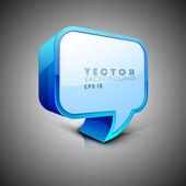 3D speech bubble or dialog box. EPS 10. — Stock Vector