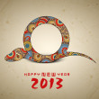 Happy New Year background with 2013 new year symbol snake. — Stock Vector #14629197
