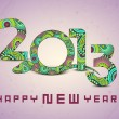 Happy New Year background with 2013 new year symbol snake. — Stock Vector