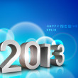 Stylized 2013 Happy New Year background. EPS 10. — ストックベクタ