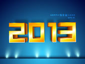 Stylized 2013 Happy New Year background. EPS 10. — Stock Vector