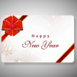 Gift card for Happy New Year celebration with ribbon. EPS 10. — Stock Vector #14676467