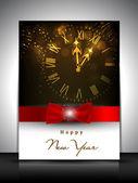 贺卡或礼品卡为快乐,新年的庆祝。1 eps — 图库矢量图片