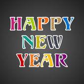 Открытка или Подарочная карта с новым годом празднования. Eps 1 — Cтоковый вектор