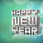 Happy New Year celebration background. EPS 10. — Stock Vector #15184081