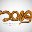 Stylized 2013 Happy New Year background. EPS 10 . — Stockvektor