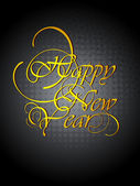 Happy New Year. EPS 10. — Wektor stockowy