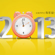 2013 Happy New Year. EPS 10. — Stock Vector #16902383