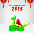 Stock Vector: Happy New Year 2013 with snake design. EPS 10.