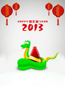 Happy New Year 2013 with snake design. EPS 10. — Stock Vector