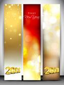 Mutlu yeni yıl için ayarlama Web Bannerlar. Eps 10 — Stok Vektör