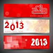 Stock Vector: 2013 Website header or banner. EPS 10.