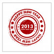 Royalty-Free Stock Vector Image: Rubber stamp for 2013 Happy New Year. EPS 10.