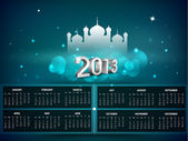 Islamic Calender 2013. EPS 10. — Stock Vector