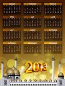 Islamic Calender 2013. EPS 10. — Stock Vector