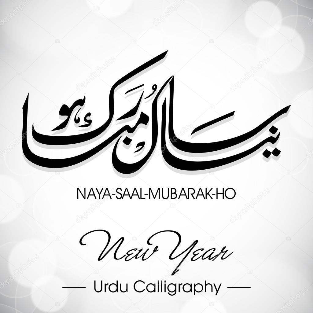 Arabic calligraphy fonts for inpage - casinizebraf