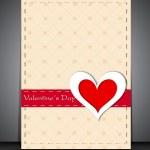 felice giorno di San Valentino biglietto d'auguri, carta regalo o sfondo. EPS — Vettoriale Stock
