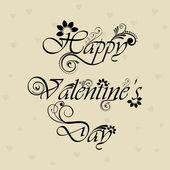 Texte de Valentin heureux décoré floral sur fond élégant — Vecteur