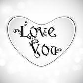 Valentinstag-Grußkarte mit Text liebe dich auf abstrakten Hintergrund. Eps 10. — Stockvektor