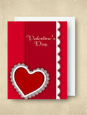 Happy Valentines Day greeting card, gift card or background. EPS — Stock Vector