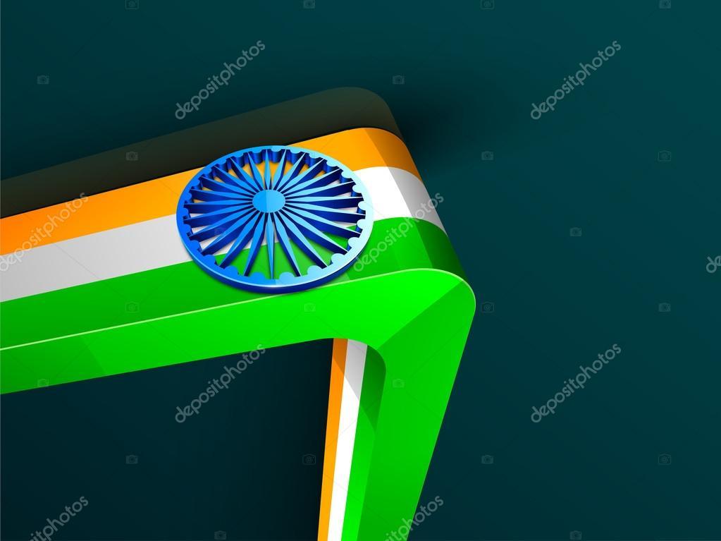 Creative Watercolor Indian Flag Background For Indian: Indian Flag Color Creative Background With 3D Asoka Wheel
