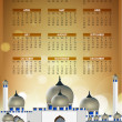Islamic Calender 2013 with Mosque or Masjid. EPS 10. — Stock Vector #18874283