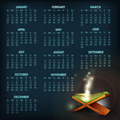 Calendario islámico 2013 con corán sharif. eps 10. — Vector de stock