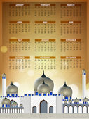 Islamic Calender 2013 with Mosque or Masjid. EPS 10. — Stock Vector