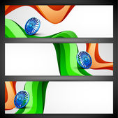 India Nation Flag waving design in website headers or banners se — Stock Vector