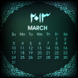 Royalty-Free Stock Vector Image: Islamic March month Calender 2013. EPS 10.