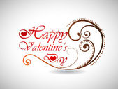 Happy Valentines Day text in floral pattern on grey background. — Stock Vector