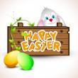 Happy Easter background with bunny and glossy eggs. — Stock Vector