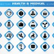 Medical icons set. EPS 10. - Imagen vectorial