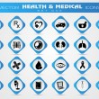 Stock Vector: Medical icons set. EPS 10.