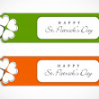 Stock Vector: Sticker, tag or label for Happy St. Patrick's Day.