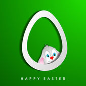 Happy Easter background with bunny in easter egg. — Stock Vector