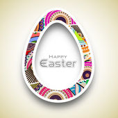 Colorful Easter egg with text Happy Easter. — Stock Vector
