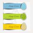 Happy Easter background. — Stock Vector #22931036