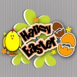 Happy Easter background with funny eggs and leaves. — Stock Vector