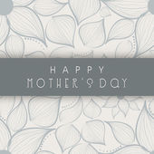 Seamless pattern background for Happy Mothers Day celebration. — Stock Vector