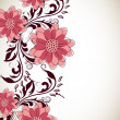 Abstract beautiful floral background with flowers. — ベクター素材ストック