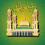 Vector wallpaper for eid — Stock Vector #2515157