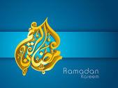 Calligrafia islamica araba d'oro 3d testo ramadan kareem o rama — Vettoriale Stock