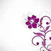Krásné květinové pozadí. — Stock vektor