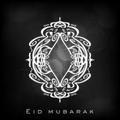 Caligrafía árabe del texto eid mubarak om morden abstrac — Vector de stock