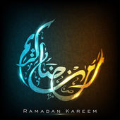 Arabic Islamic Calligraphy of colorful shiny text Ramadan Kareem — Wektor stockowy