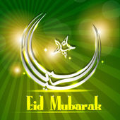 Arabic Islamic Calligraphy of shiny text Eid Mubarak in moon on — Stock Vector