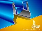 Calligrafia islamica araba del testo ramadan kareem o ramazan kar — Vettoriale Stock
