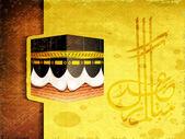Arabic Islamic Calligraphy of text Ramadan Kareem or Ramazan Kar — Stock Vector